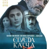 Elveda_Katya_film_afisi